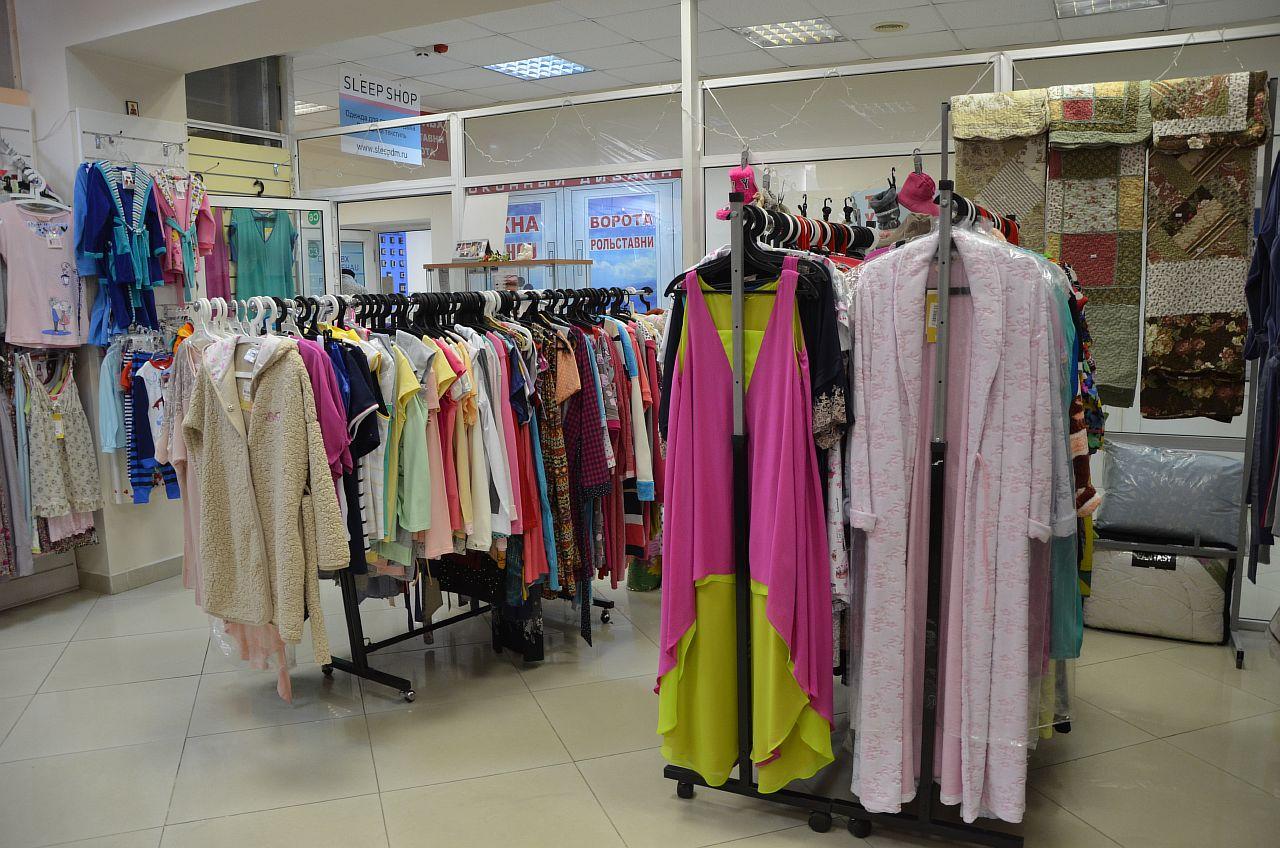 7fcbcf40ceb70de SLEEP SHOP - Магазин одежды и постельного белья в Дмитрове ...