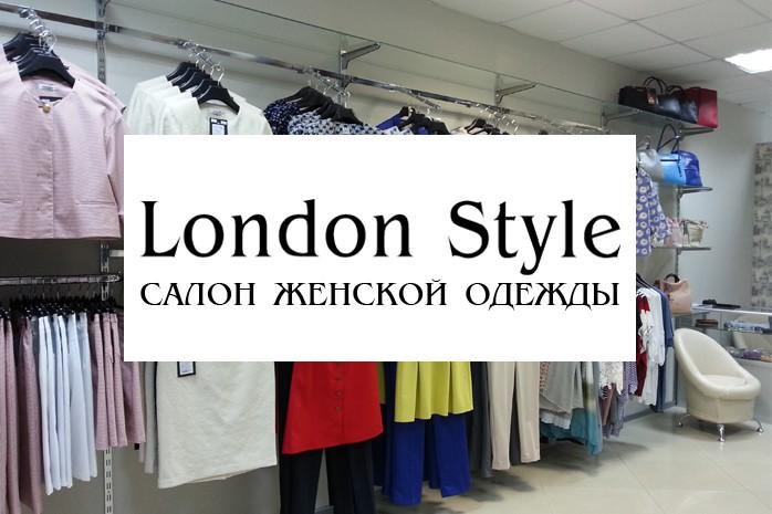 Женская Одежда Yuna Style В Г.Новочеркасске